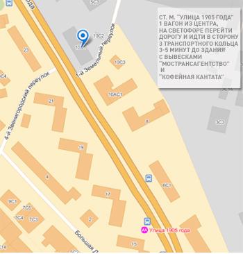 """Адрес: м. """"Улица 1905 года"""","""